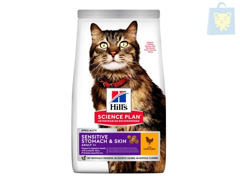 HILLS - SCIENCE PLAN - GATO ESTOMAGO SENSIBLE (1,5Kg)