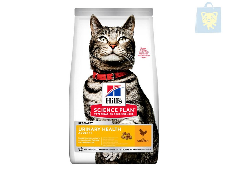 HILLS - SCIENCE PLAN - GATO ADULT URINARY HAIRBALL CONTROL (1,5Kg y 3Kg)