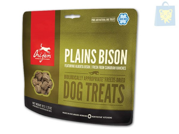 ORIJEN - TREATS PLAIN BISON (42,5g)