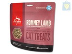 ORIJEN - FREEZE-DRIED TREATS GATO ALBERTA LAMB TREAT (35g)