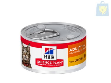 HILLS - SCIENCE PLAN - LATA GATO ADULTO PERFECT WEIGHT (82g - 24Uds)