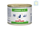 ROYAL CANIN-VETERINARY DIET - URINARY S/O (12Uds x 195g)